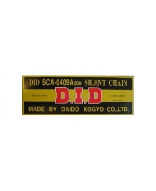 Цепь Распредвальная DID SCA 409 SDH 108 звеньев Burgman 250, Burgman 400 до 2007г