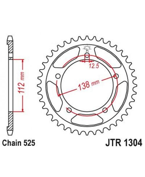 Звезда приводная задняя Honda JTR1304.41ZBK