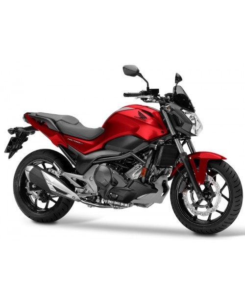 Мотоцикл Honda NC750S ABS