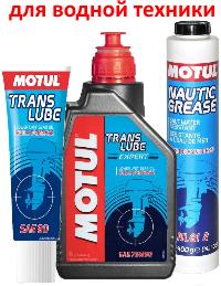 MOTUL Marine Gear lube
